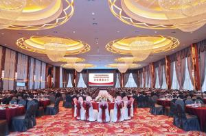 Top Happiness Grand Ballroom